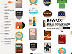 BEAMS 2012-13 AUTUMN WINTER CATALOG SPECIAL SITE