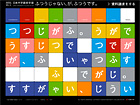 REAL! × NICHIGEI 2012|ふつうじゃない、が、ふつうです|日本大学藝術学部
