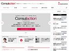 博報堂のConsulactionサービス