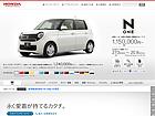 N-ONE | Honda