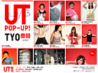 UT POP-UP! TYO | UT 2013