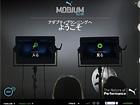 PUMA: Mobium