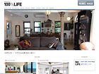 100%LiFE | web magazine