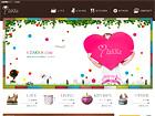 雑貨好きのための雑貨情報サイト i-zakka