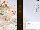 株式会社 菱健 HISHIKEN Co. Ltd.,