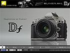 Nikon Df スペシャルコンテンツ