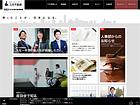 「想ったことが、日本になる。」新卒採用情報|三井不動産