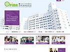 筑波大学附属病院 国際連携推進室