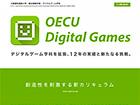 大阪電気通信大学 総合情報学部 デジタルゲーム学科