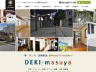 山本工務店(尼崎)エコリフォーム エコ住宅