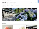 SUTTO|リラックスくすマガジン