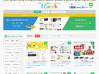 ECwalk