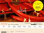 かばん・くつのリペアスタジオ | REFINE (リファイン)