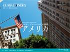 GLOBAL INDEX|株式会社クボタ