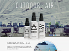 100% NATURAL OUTDOOR AIRMIST