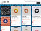 3345 RECORD TOKYO