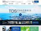 株式会社TDS