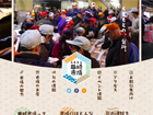 くまもと田崎市場