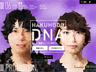 HAKUHODO DNA | 博報堂DNA