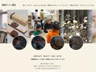 岡山の楽器とおもちゃ製作