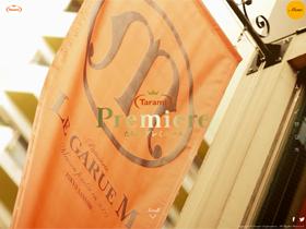 Tarami Premiere スペシャルサイト