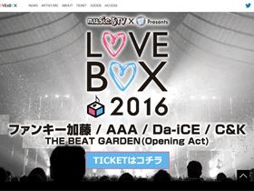 LOVE BOX 2016