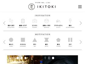 "IKITOKI?""粋""を考察・体感し、心に刻む。"