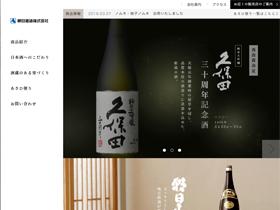 朝日酒造株式会社 | 新潟の日本酒蔵元