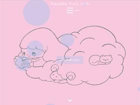 カワベユウコ・オフィシャルサイト