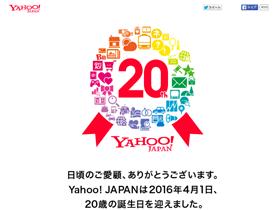 Yahoo! JAPAN 20周年