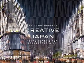 CREATIVE JAPAN