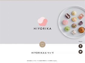 HIYORIKA