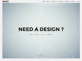 広告制作・広告デザイン事務所 AMIX(アミクス)