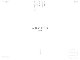 株式会社ARCHIS (アーキス)