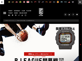B.LEAGUE(Bリーグ)公式サイト