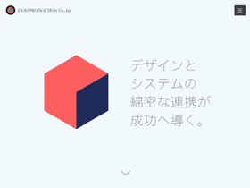 株式会社デュオ・プロダクション