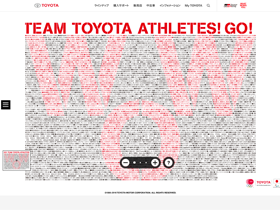 トヨタ TOYOTA | WHAT WOWS YOU. さあ、世界を動かそう。 | GO! TIME TOYOTA ATHLET